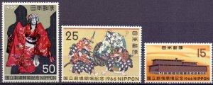 Japan. 1966. 955-57. Samurai Theater. MNH.