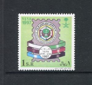 Saudi Arabia 1267, MNH, 1997, Stamp exhibition 1v. x27300