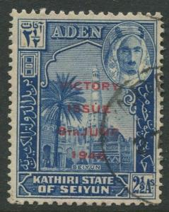 STAMP STATION PERTH Seiyun  #13 Victory Issue  FU  CV$0.25