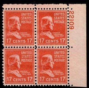 US #822 PLATE BLOCK, SUPERB mint never hinged, 17c Johnson, post office fresh...