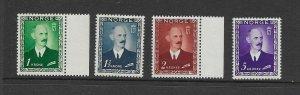 Norway 275-278 1946 King Haakon VII Mint NH Sheet Margins Retail $89.75