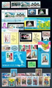 Indonesia Indonesien 1990 Complete Annee Year Set komplette Jahrgänge  MNH