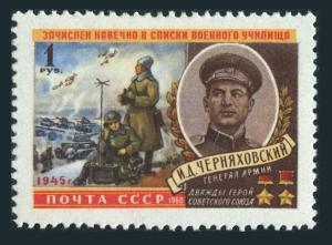 Russia 2322,MNH.Michel 2342. General I.D.Tcherniakovski,WW II Hero.1960.