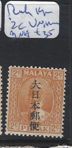 MALAYA JAPANESE OCCUPATION PERAK (P2209B) 2C KANJI UNISSUED  MNH