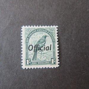 New Zealand 1942 Sc O70 P12.5  MH