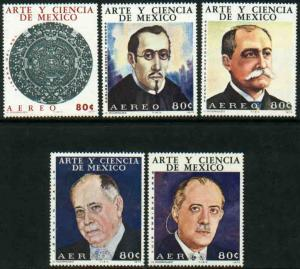 MEXICO C417-C421 Art & Science (Series 3) MINT, NH. VF.