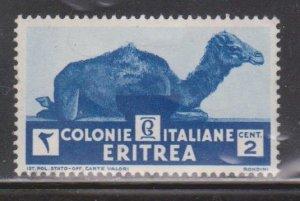 ERITREA Scott # 158 MH - Camel