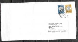 1997 Belarus 2500r and 400r Coat of Arms on cover to Lithuania