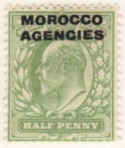 Great Britain - Morocco #201 MH