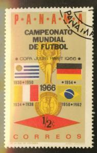 Panama  Scott 468 Used 1966 stamp