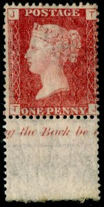 SG43, 1d rose-red plate 145, NH MINT MARGINAL. Cat £48++. TJ