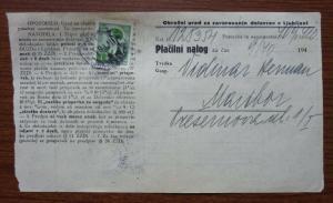 Slovenia Maribor Yugoslavia Note With Stamp R! J2