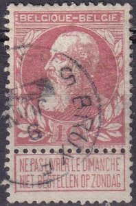 Belgium #85 F-VF Used (S10261)