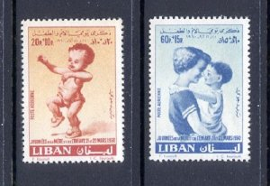 LEBANON - LIBAN MNH SC# CB10-CB11 DAY OF MOTHER & CHILD