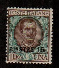 Italy Offices In Turkish Empire #33  Mint  Scott $26.00
