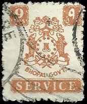 Bhopal - O48 - Used - SCV-5.00
