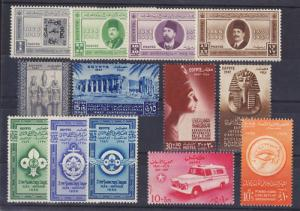 Egypt Sc B3-B6, B9-B17, MNH. 1946-58, 5 complete Semi-Postal sets, fresh, bright