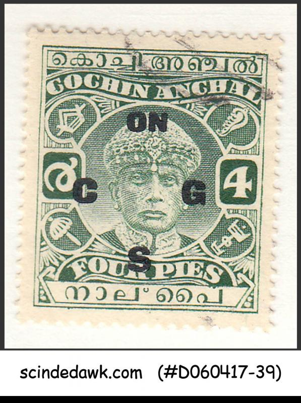 COCHIN - 1933-38 4p green SG#O34 SERVICE Overprinted - 1V - USED