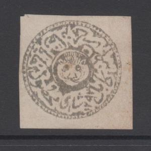 AFGHANISTAN 1878  TIGER'S HEAD  - laid paper - mint MH VF scarce