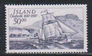 Iceland,  50k Merchantman Svanur, (SC# 637) Used