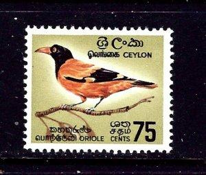 Ceylon 378 MH 1964 Bird