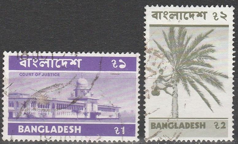Bangladesh #103-4 F-VF Used CV $15.50 (C6545)