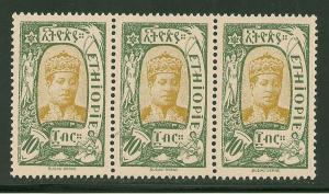 Ethiopia #134 (SG #195) VF MNH - 1919 10t Empress Zauditu