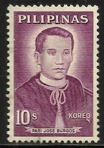 Philippines 1963 Scott# 858 Used