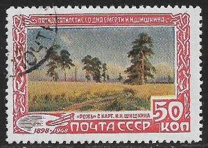RUSSIA USSR 1948 Field of Rye By Ivan Shishkin ART Issue Sc 1231 CTO Used