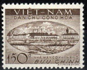 Vietnam #83  MNH CV $2.50  (X7738)
