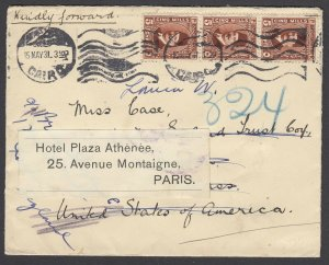 Egypt 1931 5m strip from Cairo to Thomas Cook in US, fwd to Paris, France