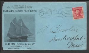 Scott #319, Ships, Gloucester MA