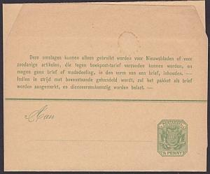 TRANSVAAL 1899 ½d newspaper wrapper unused..................................1458
