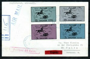 "VERY RARE OMAN 1972 ""DHUFAR REBELLION"" ONLY 1 KNOWN ""REGISTERED EXPRESS PRIVATE"""
