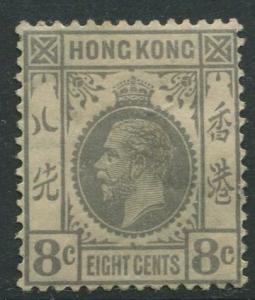 Hong Kong #135 KGV MLH  Scott CV. $21.00