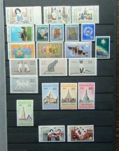 Thailand 1968 1971 United Nations Census Cats Pagodas + others MNH