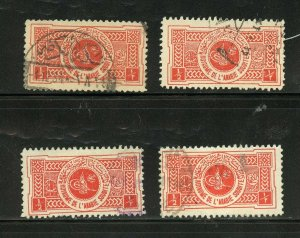 SAUDI ARABIA SCOTT# RA1 LOT OF FOUR FINELY USED AS SHOWN