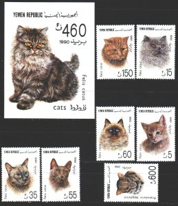 Yemen. 1990. 30-36, bl 5. Domestic cats. MNH.