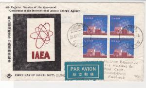 Japan 1965 Gen Conference Internat Atomic Energy Agency Stamps FDC Cover Rf30907