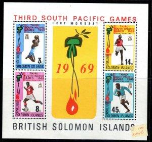 BR SOLOMON IS...1969.. GAMES  MS 188     mnh um