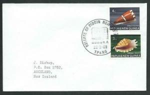 PAPUA NEW GUINEA 1969 cover PIDGIN NEW TESTAMENT GOROKA cds................59648