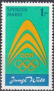 DDR 1971 Olympic Donations Fund  (A19140)