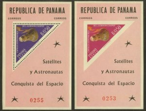 PANAMA Sc#453F 1964 Space Conquest US Astronauts Perf & Imperf S/S Mint OG NH