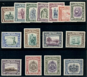 NORTH BORNEO #193-207, Complete set, VLH ($5 NH), scarce and VF, Scott $956.75