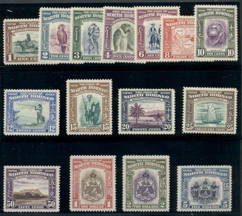 NORTH BORNEO #193-207, Complete set, VLH ($5 NH), scarce and VF, Scott $956.75