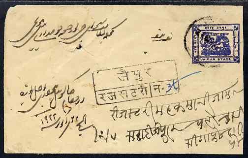 Indian States - Jaipur 1922 1/2 anna postal stationery en...