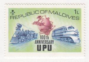 Maldive Islands, Sc 496 (1), MNH, 1974, UPU