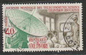 Côte d'Ivoire 1970 Scott No. 294 (O)
