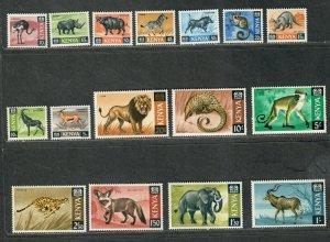 Kenya Sc#20-35 M/NH/VF, Cv. $29.05