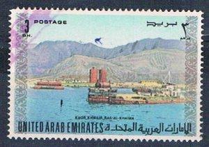 UAE 22 Used Harbor 1973 (HV0041)